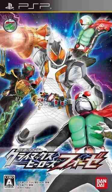 Descargar Kamen Rider Climax Heroes Fourze [JAP][PACTH][Bixu] por Torrent